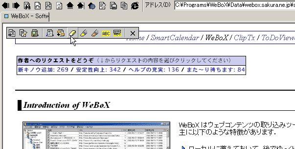 erased.jpg